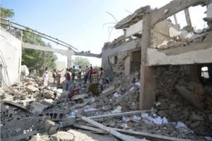 Prison In Yemen