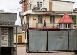 Yaroslavl Prison