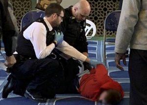 Regent's Park Mosque Attack